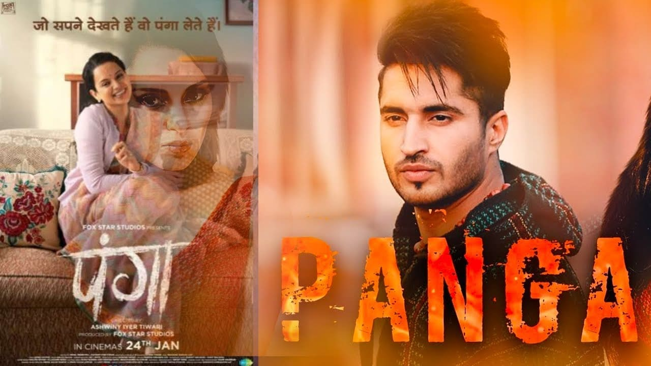 Panga Full Movie Details