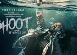 Bhoot Full Movie Download