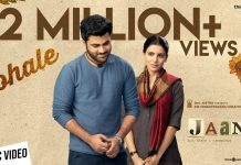 Jaanu Full Movie Download Tamilrockers