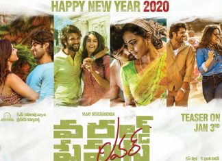 World Famous Lover Full Movie Download Tamilrockers