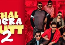 Chal Mera Putt 2 Full Movie Download