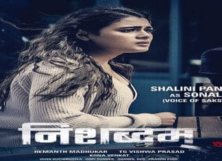 Nishabdham Full Movie Download