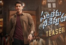 Sarileru Neekevvaru Full Movie Download
