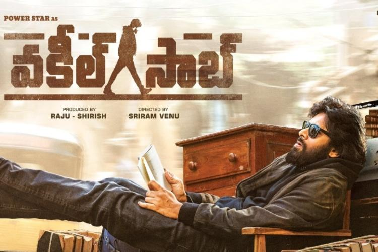 Vakeel Saab Movie Details