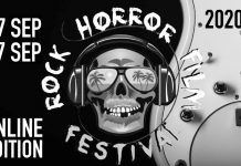 Rock Horror Film Festival